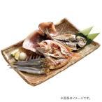 お歳暮 御歳暮 お取り寄せグルメ お取り寄せ 海鮮 魚介類 水産加工品 干物 海匠国近 魚詰合せ 山口魚急便 YA-1 お返し 挨拶 お礼 会社 食品