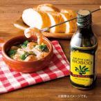お歳暮 御歳暮 エキストラバージン 調味料 油 ギフト  詰め合わせ 調味料セット ボスコ オリーブオイル セット BG-40A お返し 挨拶 お礼 食品