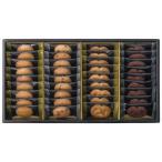 お歳暮 御歳暮 お取り寄せスイーツ クッキー 焼き菓子 お取り寄せ 高級 ギフト  詰め合わせ 詰合せ 昭栄堂製菓 神戸クッキーギフト  KCG-10 食品