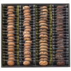 お歳暮 御歳暮 お取り寄せスイーツ クッキー 焼き菓子 お取り寄せ 高級 ギフト  詰め合わせ 詰合せ 昭栄堂製菓 神戸クッキーギフト  KCG-20 食品