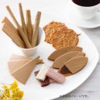 お歳暮 御歳暮 お取り寄せスイーツ クッキー 焼き菓子 高級 ギフト  詰め合わせ 本高砂屋 エコルセファミリーギフト  EHS15 食品