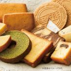 お歳暮 御歳暮 お取り寄せスイーツ クッキー 焼き菓子 高級 ギフト  詰め合わせ 上野風月堂 ケーキ キャリスドールセレクション FCDS-15 食品
