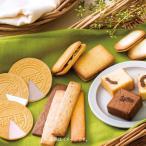 お歳暮 御歳暮 お取り寄せスイーツ クッキー 焼き菓子 お取り寄せ 高級 ギフト  詰め合わせ 詰合せ 上野風月堂 ゴーフルアソート FGAS-50 食品