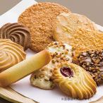 お歳暮 御歳暮 お取り寄せスイーツ クッキー 焼き菓子 お取り寄せ 高級 ギフト  詰め合わせ アンナの家 ベーキング クッキー詰合せ 14033 食品