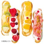 お中元 御中元 2021 お取り寄せ アイスクリーム ギフト クレームデラクレーム プレミアムフルーツシュー アイスケーキ 6個 CI-390F 食品