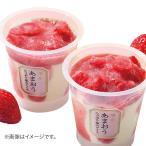 お中元 御中元 2021 絶品 お取り寄せスイーツ アイスクリーム スイーツ 詰め合わせ ギフト 博多あまおう たっぷり苺のアイス A-AT 食品