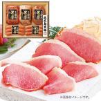 お中元 御中元 2021 ハム ソーセージ ギフト 詰め合わせ お取り寄せグルメ 肉 肉加工品 伊藤ハム 黒の誉ギフトセット TOV-49K 食品