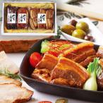 お中元 御中元 2021 ハム ギフト 詰め合わせ お取り寄せグルメ 肉 肉加工品 伊賀上野の里 つるし焼豚 & 豚角煮セット SAG-35 食品