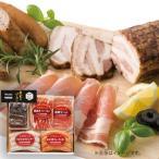お中元 御中元 2021 ハム ソーセージ ギフト 詰め合わせ お取り寄せグルメ 肉 バルナバハム 農家のベーコンバラエティセット APD-35 食品