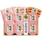 お中元 御中元 2021 ハム ギフト 詰め合わせ お取り寄せ 肉加工品 プリマハム 国産 豚肉原料 匠の膳ギフトスライスセット TZS-498 食品
