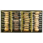 お中元 御中元 2021 お取り寄せ スイーツ クッキー 焼き菓子 詰め合わせ 昭栄堂製菓 神戸クッキーギフト KCG-10 KCG-10 食品
