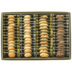 お中元 御中元 2021 お取り寄せ スイーツ クッキー 焼き菓子 詰め合わせ 昭栄堂製菓 神戸クッキーギフト KCG-15 KCG-15 食品