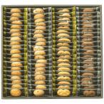 お中元 御中元 2021 お取り寄せ スイーツ クッキー 焼き菓子 詰め合わせ 昭栄堂製菓 神戸クッキーギフト KCG-20 KCG-20 食品