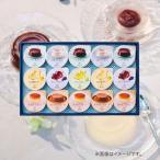 お中元 御中元 2021 上野風月堂 お取り寄せスイーツ スイーツ ゼリー 洋菓子 ギフト スリーメイトセット FTM-30 お返し 挨拶 お礼 食品