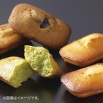 お中元 御中元 2021 絶品 お取り寄せスイーツ ギフト クレーム デ ラ クレーム ガトードゥ 京野菜 フィナンシェ 5個 CI-105 食品