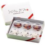 お歳暮 御歳暮 送料無料 メーカー直送 和菓子 ギフト 詰め合わせ 北海道「シロマルカフェ」 白玉スイーツ6個セット SMC33 食べ物 食品