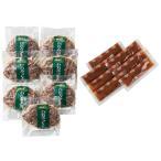 お歳暮 送料無料 メーカー直送 ハンバーグ ギフト 冷凍 ローストビーフの店 鎌倉山 イベリコ豚入り ハンバーグ7個 ION-50 食べ物 食品
