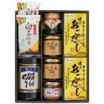 半額 セール 内祝い 内祝 お返し 味付け海苔 惣菜 味海苔 のり 海苔 ギフト セット 美味謹製 海鮮彩 BKS-40 (8)