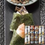 内祝い 内祝 お返し 惣菜 魚 詰め合わせ セット 雅和膳 詰合せ 2636-70 (5)