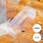 ハーバリウム キット クリアケース 丸瓶用 100ml 10枚セット ディスプレイケース 母の日 手作り プレゼント