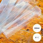 ハーバリウム キット クリアケース 角瓶用 200ml 10枚セット ディスプレイケース 母の日 手作り プレゼント