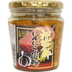 【商品お届けまで最大約2週間】神戸牛にんにく肉味噌 (200g)