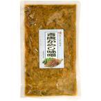 【商品お届けまで最大約2週間】青唐辛子味噌 (袋) (250g)