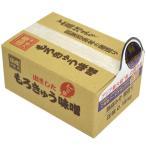 【商品お届けまで最大約2週間】2個以上から注文可|もろきゅうみそ (箱) (120g)