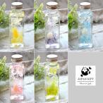 ハーバリウム ピュアローズ (角瓶100ml)  5カラー Pure Rose 観葉植物 インテリア 雑貨 プリザーブドフラワー 花 ドライフラワー
