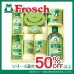 フロッシュ Frosch ドイツ産まれのキッチン洗剤ギフトセット FRS-A40 内祝い 出産内祝い 快気祝い 引越し 挨拶 洗剤 ギフト