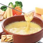 お中元 御中元 ギフト チーズ セット スイス チーズセット 詰め合わせ メーカー直送 送料無料