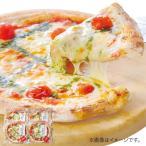 お中元 御中元 ギフト ピザ 冷凍 セット ビッグベアーズピザジャパン たっぷりチーズのマルゲリータ 詰め合わせ メーカー直送 送料無料