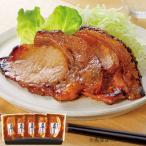 お中元 ギフト 送料無料 メーカー直送 お取り寄せグルメ 肉 豚肉 惣菜 和風惣菜 セット  鹿児島 黒豚ロース 味噌漬けセット 詰め合わせ