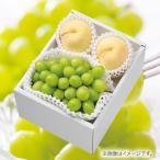お中元 御中元 2021 フルーツ ギフト 盛り合わせ 果物 詰め合わせ 岡山の白桃 & シャインマスカット お返し 挨拶 お礼 ランキング 食品