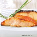 お歳暮 御歳暮 お取り寄せグルメ 魚 海鮮 魚介類 水産加工品 詰め合わせ ギフト 祇園又吉 西京漬 詰合せ お返し 挨拶 お礼 ランキング 食品