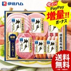 お歳暮 御歳暮 ギフト ハム 伊藤ハム 送料無料 詰め合わせ 詰合せ 国産 神戸 IKE-301 ウインナー ソーセージ 食品 セット
