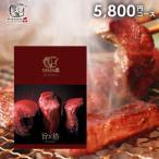 カタログギフト 肉 お肉 グルメ 熟成肉 格之進 旨格 5800円コース
