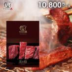 カタログギフト 肉 お肉 高級 ブランド グルメ 和牛 食べ物 熟成肉 格之進 美格 10800円コース
