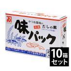 カネイ醤油 味パックお徳用10ケ入【カネヰ醤油】
