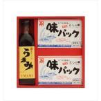 内祝い 内祝 お返し カネイ醤油 うまみ300ml・味パック2箱セット (AU-200)【カネヰ醤油】 ギフト 詰め合わせ 詰合せ ギフト
