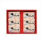 内祝い 内祝 お返し カネイ醤油 味パック6箱セット (AU-350)【カネヰ醤油】 ギフト 詰め合わせ 詰合せ ギフト