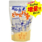 そうめん 素麺 バチ 揖保乃糸 揖保の糸 名物品 そうめんバチ 200g 訳あり わけあり 食品