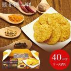 内祝い 内祝 お返し 和菓子 煎餅 カレー ギフト セット 金澤兼六製菓 カレー煎餅BOX ケース売 40セット CRB-5 (40) メーカー直送