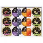 お菓子 ギフト スイーツ ギフト 詰め合わせ 内祝い 内祝 お返し 金澤兼六製菓 フルーツゼリーミックス FM-10 (10)