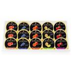 内祝い 内祝 お返し スイーツ ギフト お菓子 詰め合わせ 金澤兼六製菓 熟果ゼリーギフト 15個 JK-15 (8)