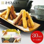 内祝い 内祝 お返し 和菓子 ギフト 詰め合わせ 金澤兼六製菓 ミックスかりんとうBOX ケース売 30セット KAB-5 (30) メーカー直送