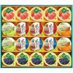 内祝い 内祝 お返し スイーツ ギフト お菓子 詰め合わせ 金澤兼六製菓 サマーギフトゼリー TKK-30R (8)