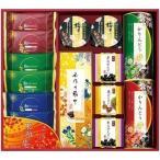内祝い 内祝 お返し 最中 煎餅 せんべい かりんとう ギフト セット 詰め合わせ 金澤兼六製菓 菓雅庵 TMS-30R (6)