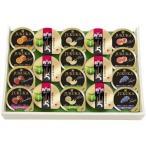 内祝い 内祝 お返し スイーツ ゼリー ギフト セット 詰め合わせ 金澤兼六製菓 18個梅酒フルーツゼリーギフト UF-18 (5)