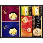 和菓子 羊羹 煎餅 せんべい ギフト セット 詰め合わせ 内祝い 内祝 お返し 金澤兼六製菓 和菓あわせ WK-20 (14)